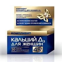 Компливит Кальций Д3 для женщин 45+ таблетки 30 шт.