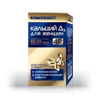 Компливит Кальций Д3 для женщин 45+ таблетки 60 шт.