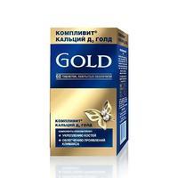 Компливит Кальций Д3 Голд таблетки покрыт.об. 60 шт.