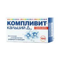 Компливит Кальций Д3 таблетки жевательные, 100 шт.