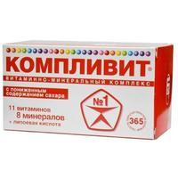 Компливит с пониженным содержанием сахара таблетки, 60 шт.