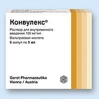Конвулекс ампулы 100 мг/мл, 5 мл, 5 шт.