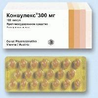 Конвулекс капсулы 300 мг, 100 шт.