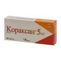 Кораксан таблетки 5 мг, 56 шт.