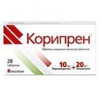 Корипрен таблетки 10+20 мг, 28 шт.