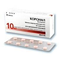Коронал таблетки 10 мг, 30 шт.