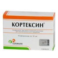 Кортексин флаконы 10 мг, 5 мл, 10 шт.