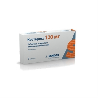 Костарокс таблетки покрыт.плен.об. 120 мг 7 шт.
