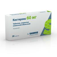 Костарокс таблетки покрыт.плен.об. 60 мг 28 шт.