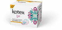 Котекс (Kotex) Прокладки Lux Normal поверхность сеточка 10 шт.