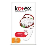 Kotex Normal прокладки ежедневные 20 шт.
