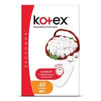 Kotex Normal прокладки ежедневные 60 шт.