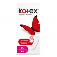 Kotex SuperSlim прокладки супертонкие ежедневные 20 шт.