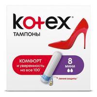 Kotex тампоны мини 8 шт.