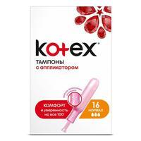 Kotex тампоны с апликатором нормал 16 шт.