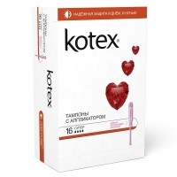 Kotex тампоны с апликатором супер 16 шт.
