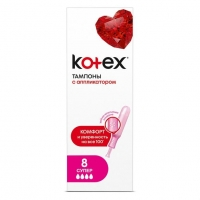 Kotex тампоны с апликатором супер 8 шт.