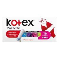Kotex тампоны супер 16 шт.