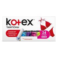 Kotex тампоны супер 24 шт.