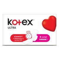 Kotex Ultra Super прокладки поверхность сеточка 8 шт.
