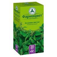 Крапивы листья фильтрпакетики, 1,5 г, 20 шт.