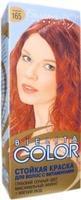Краска для волос Belita Color с витаминами №165 медный 50мл