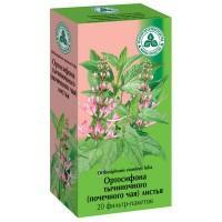 Почечный чай листья фильтр-пакеты 1,5г №20