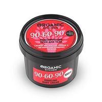 Крем для тела Organic Kitchen моделирующий 90-60-90 100мл упак.