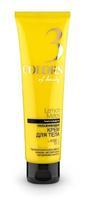 Крем для тела Organic Shop Colors Of Beauty увлажняющий Лимонная дыня 140 мл