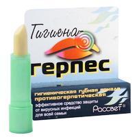 Крем Гигиена-герпес косметический 6 г