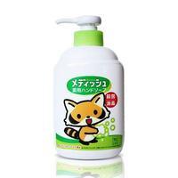 Крем-Мыло Cow антибактериальное для рук Medish для детей и взрослых дозатор 250 мл 1 шт.