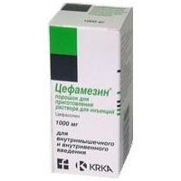 Цефамезин флаконы 1 г