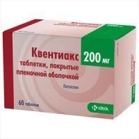 Квентиакс таблетки 200 мг, 60 шт.