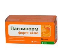 Панзинорм форте 20000 таблетки, 100 шт.