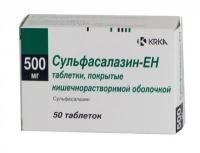 Сульфасалазин табл. п.п.о 500мг n50 словения