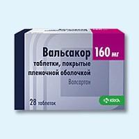 Вальсакор таблетки 160 мг, 28 шт.