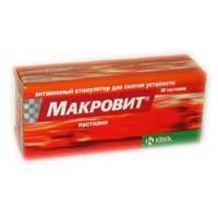 Макровит таблетки покрытые оболочкой № 30