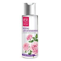 Крымская Роза Молочко для снятия макияжа для сухой и чувств. кожи на основе гидролата розы 110мл