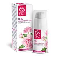 Крымская Роза Нежность Гель для кожи вокруг глаз с натуральной розовой водой 100мл