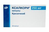Ксалкори капсулы 250 мг 60 шт.