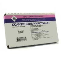 Ксантинола никотинат ампулы 15% , 2 мл , 10 шт.