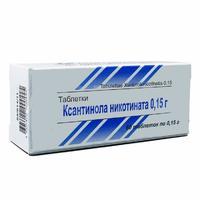 Ксантинола никотинат таблетки 150 мг, 60 шт.