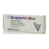 Ксарелто таблетки 20 мг, 28 шт.