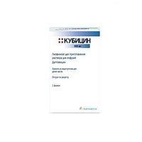 Кубицин флакон, 500 мг