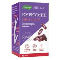 Куркумин 0,75 г ANTI-AGE капсулы 30 шт.