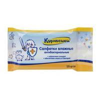 Курносики влажные салфетки антибактериальные 15 шт.