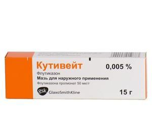 Кутивейт крем 0,05% 15г