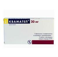 Квамател флаконы 20 мг, 5 шт.