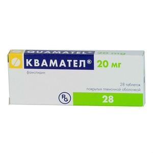 Квамател таблетки 20 мг, 28 шт.
