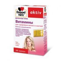 Доппельгерц актив витамины для здоровых волос и ногтей капсулы, 30 шт.